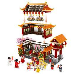 Brand New! Chinese Spring Festival Family Reunion Wange 6315 (3,027 pcs)
