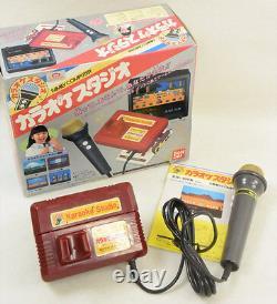 Famicom KARAOKE STUDIO Boxed Brand New Family Computer Nintendo