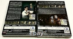 Ip Man (TV series) (VOL. 1 50 End) All Region Brand New Kevin Cheng