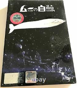 Moby Dick 5 (Episode 1 26 End) All Region Brand New Factory Seal