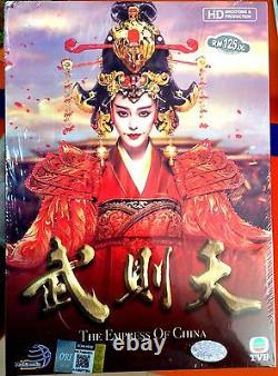 The Empress of China (Chapter 1 75 End) All Region Brand New & Seal